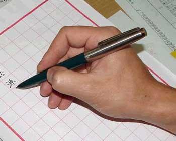 小学生怎样练好钢笔字